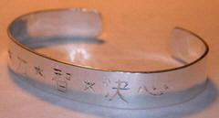 Kanji - Chinese Bracelets - Kanji Bracelets