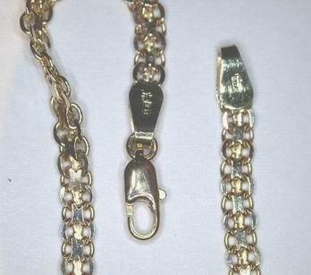 Chains - Bismark