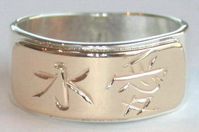 CCT8 - Eternal Love - Appliqued gold on silver
