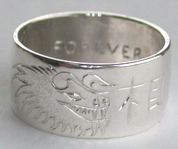 Kanji Chinese Rings - CCT7 - Believe Character with 2 Dragons -Silver wide band