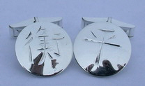 Kanji Chinese Cuff Links Non-Native - NNKcla - Believe - 5/8""