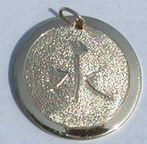 """Kanji Chinese Characters Pendants - NNKp6a - 1"""" Eternity symbol with stippled center disc"""