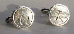 "Kanji Chinese Cuff Links Non-Native - NNKc3a - 1/2"" round"