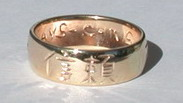 NNkr4 - Happiness Hope Love Trust in 14k gold
