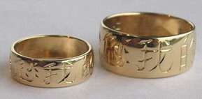 NNkr5c,d,e and f - Shen and Earth Symbols in wide and thin bands, ( 6mm and 10 mm )