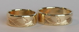 Gold Bird Feathers Rings - Rbfg9m- Flying Eagle on thin 7mm band
